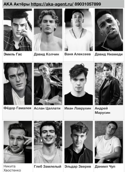Актёры - Шахматки | Актеры КАлашниковой